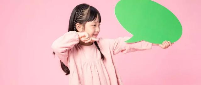 语言最大的价值在于交流