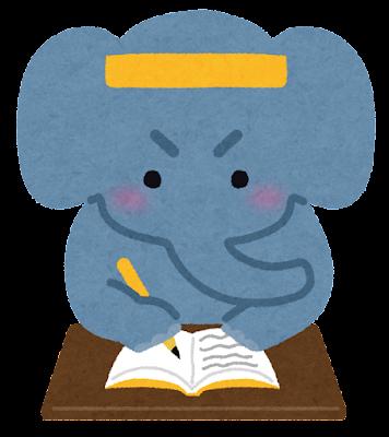 勉強している動物のイラスト(ゾウ)