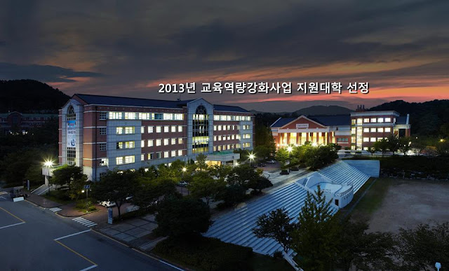 Trường đại học Kookje Hàn Quốc về đêm