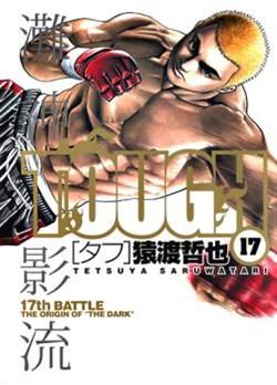 Tough - Miyazawa Kiichi