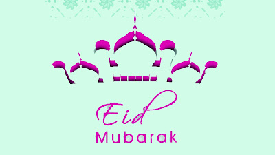 Eid HD Wallpaper 2017