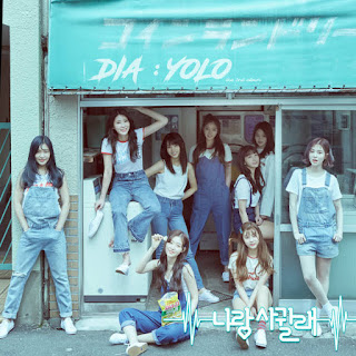 Lyric : Dia - Not Only You But Spring