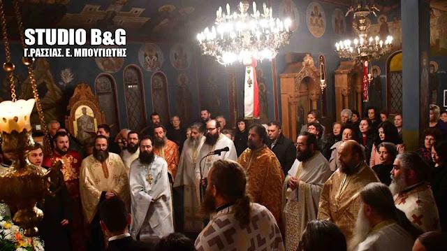 Στο Ναύπλιο γιόρτασαν την Αγία Φωτεινή τη Σαμαρείτιδα