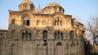 Fethiye Cami Hakkında Bilgi