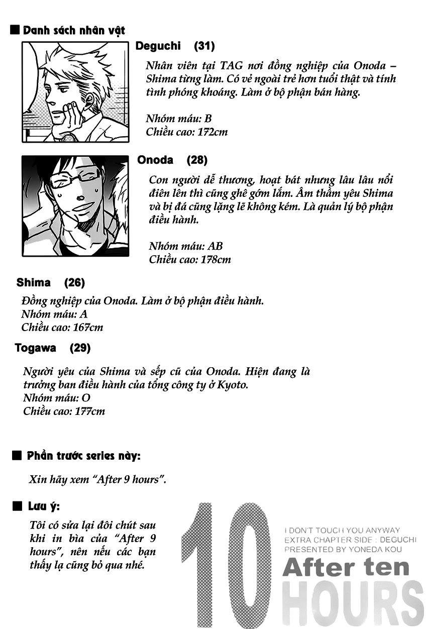 Dù Thế Nào Em Vẫn Yêu Anh--EXTRA 3--[ShuShi Group] - Tác giả Yoneda Kou - Trang 7