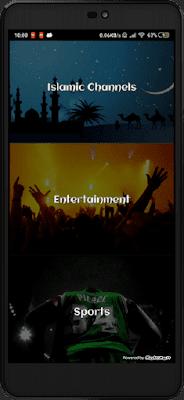 تحميل تطبيق Live tv New لمشاهدة القنوات المشفرة على اجهزة الاندرويد