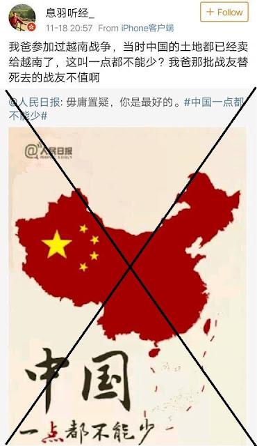 Dân mạng Trung Quốc: đất của Trung Quốc đều bị bán cho Việt Nam!