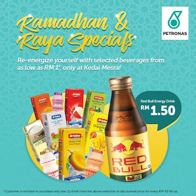 Petronas Kedai Mesra RM1 Drink