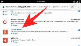 Blog me google+ widget add kese kare 2