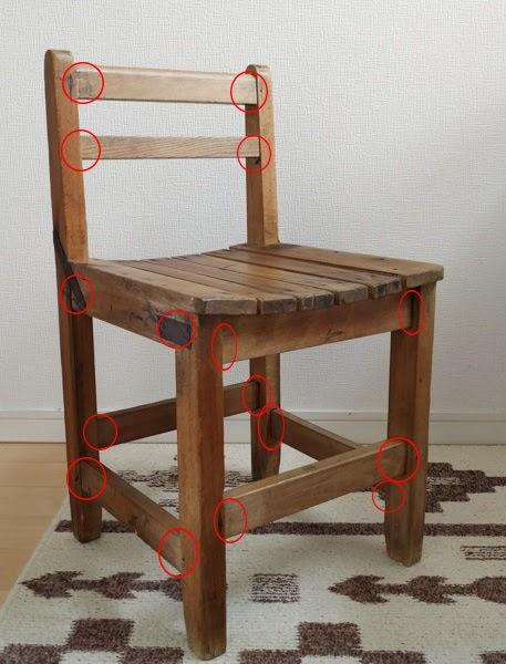 補修した学校の椅子