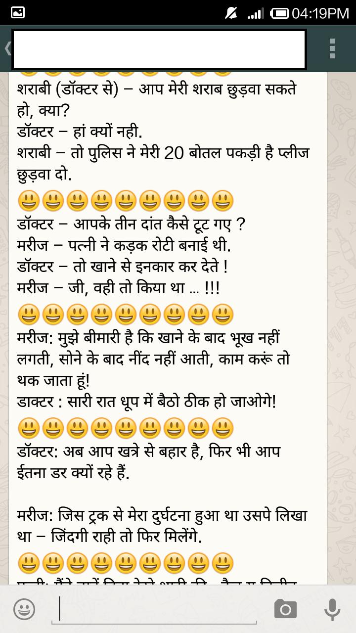 funny hindi whatsapp status