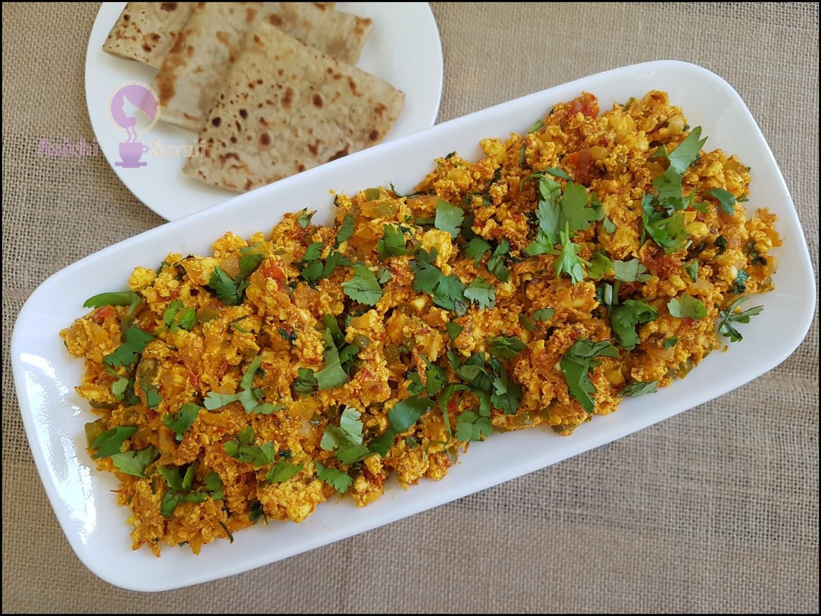 Protein Rich Paneer Bhurji Cottage Cheese Scramble Aaichi Savali