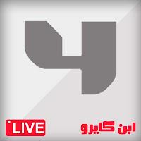 قناة MBC4