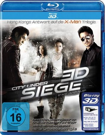 City Under Siege (2010) Dual Audio Hindi 480p BluRay 350MB ESubs