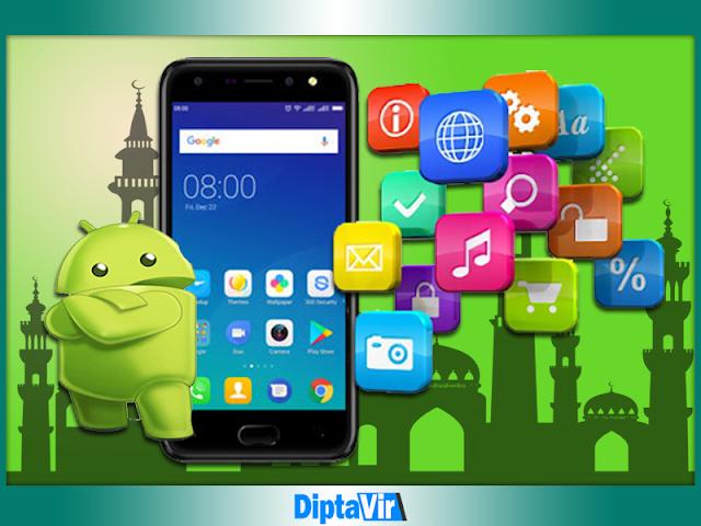 Beberapa-Aplikasi-Android-yang-Cocok-untuk-panduan-Bulan-ramadhan