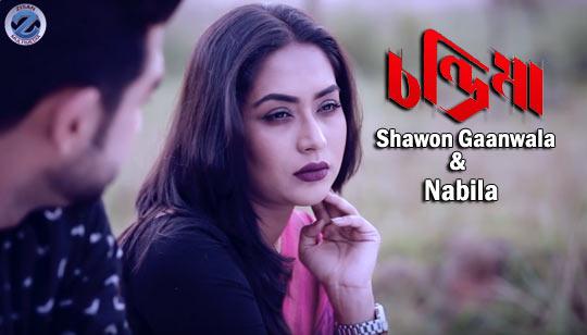 Chondrima - Shawon Gaanwala, Nabila