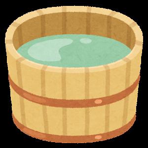 木の風呂桶のイラスト(お湯入り)