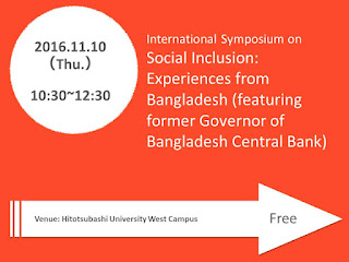 International Symposium on Social Inclusion 2016.11.10