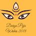 Durga Puja Wishes 2019