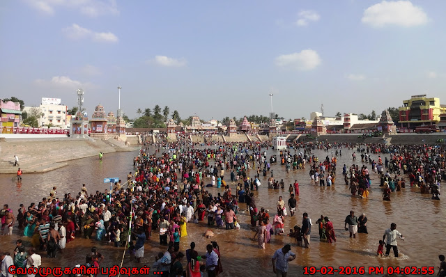 Kumbha mela festival of South India