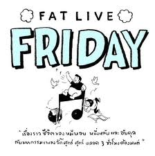 Friday Fat Live Friday Concert