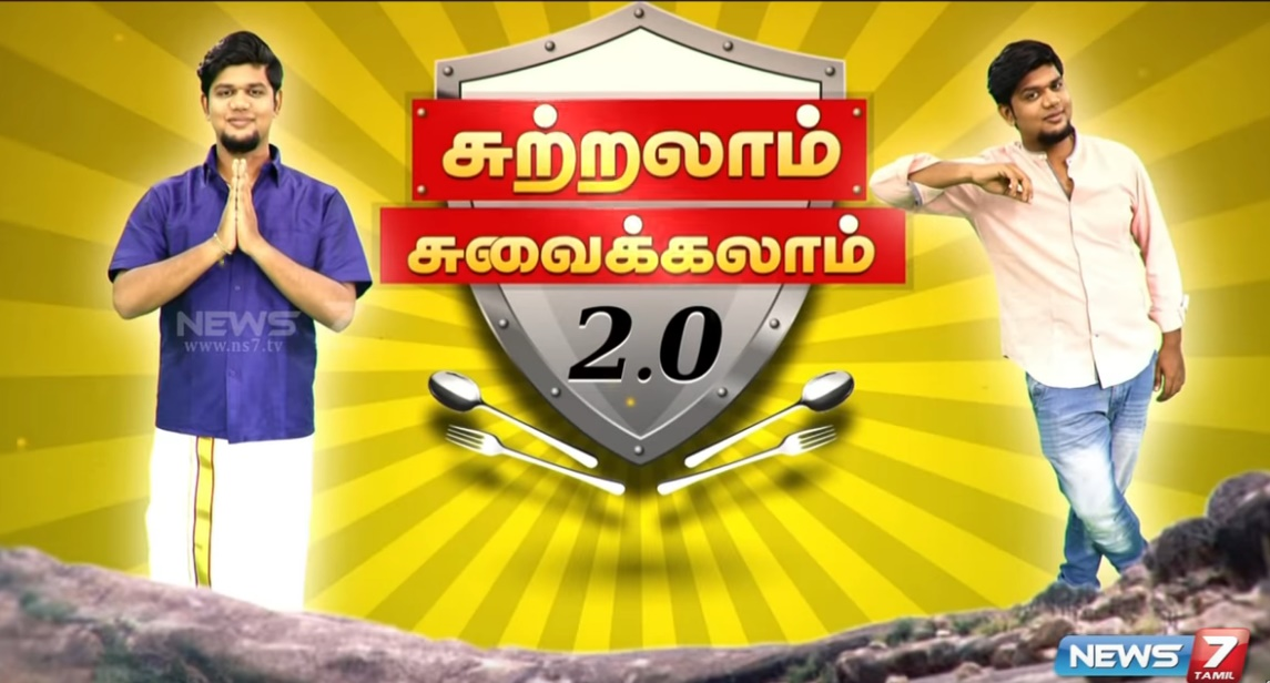 Sutralam Suvaikalam | News7 Tamil | 14-10-2018