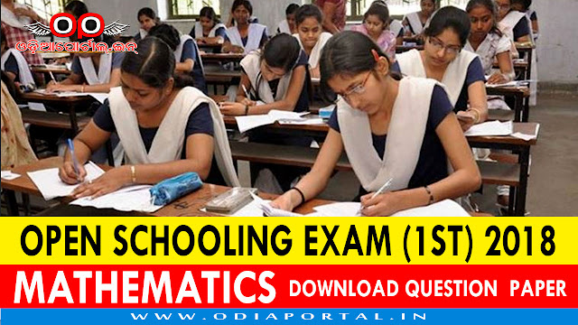 "BSE: Odisha Open Schooling Exam (1st) 2018 ""MTH (Mathematics)"" - Objective (PART-I) Question Paper PDF"