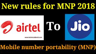 MNP rules 2018