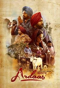 Watch Ardaas Online Free in HD