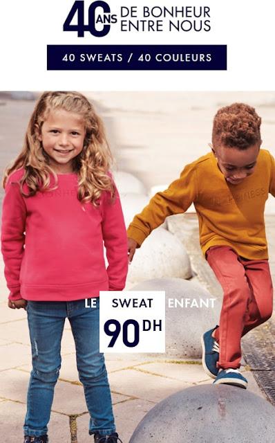 catalogue kiabi maroc enfants novembre decembre 2018