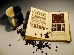 قهوتي و كتابي