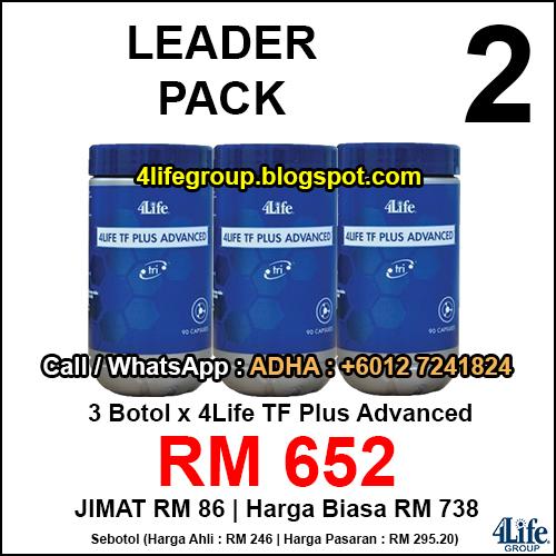 foto Pek TF Plus Promo Pack - 4Life Malaysia