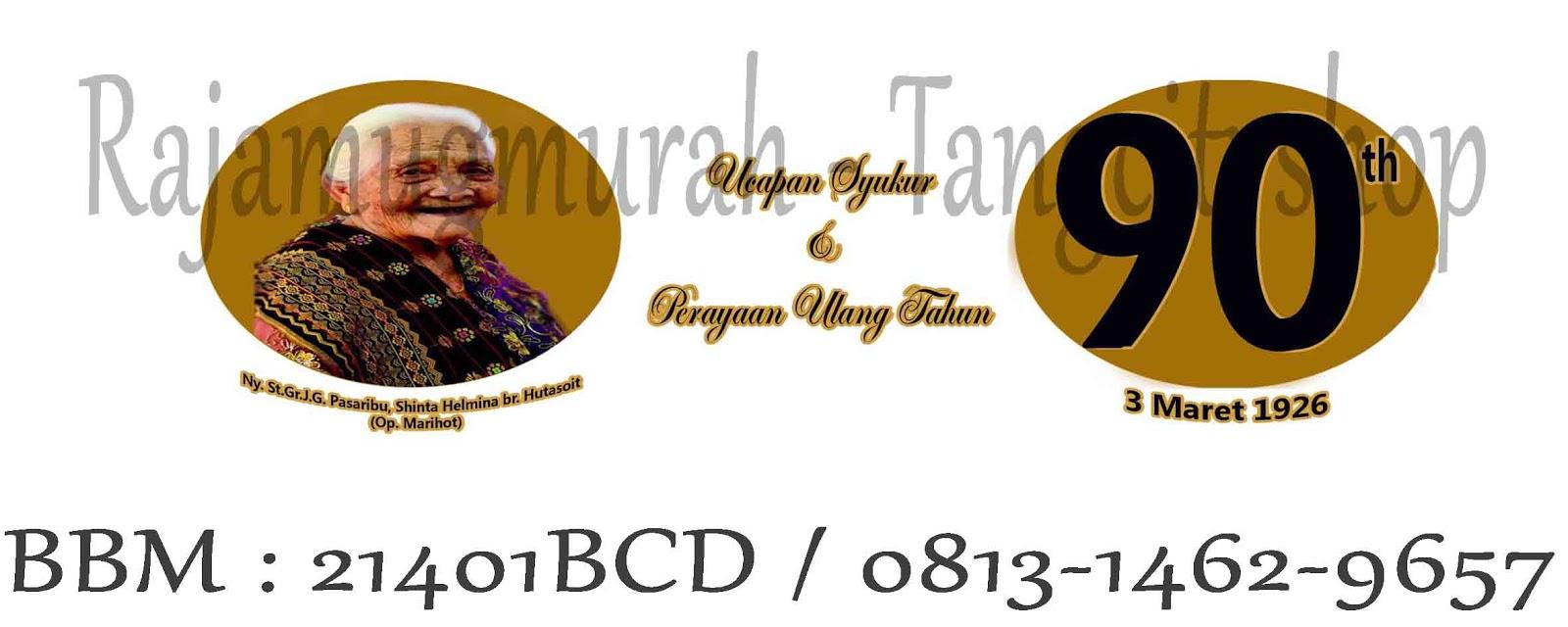 Pusat Souvenir Mug Perumnas Karawaci Sablon Mug Murah Tangcity