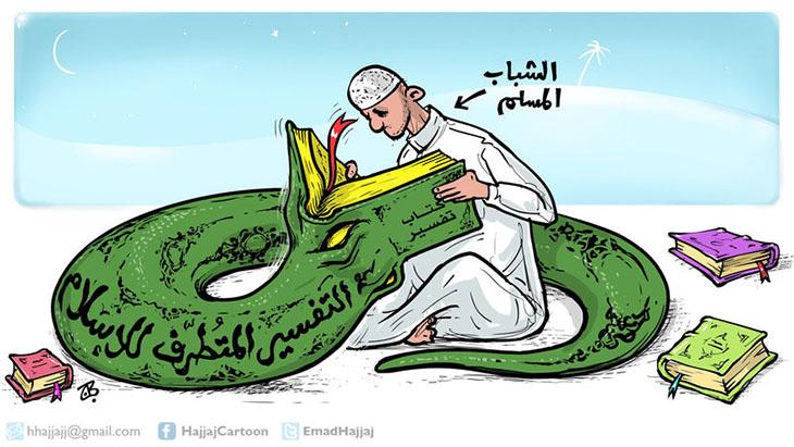 MT, din, islamiyet, Yılan ve din, Dinlerde yılan, Dinlerde ateş, İslamiyet ile Zerdüştlük, İslamiyette yılan neden kötü, Kureyş Arapları Zerdüşt'ü düşman görüyor, din ve mitoloji, Tek tanrılı dinlerin yaşattıkları,
