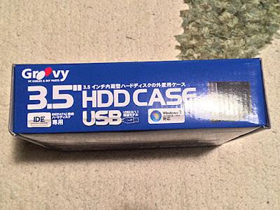 """Grovy 3.5""""HDD CASE商品パッケージ上面"""