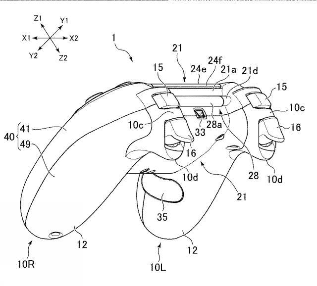 Se renueva una patente de un nuevo Dualshock PS4 2
