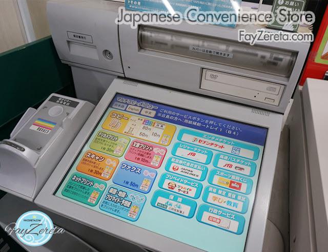 convenience store japan-6