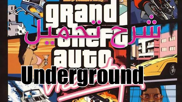 تحميل لعبة Grand Theft Auto Vice City Underground للكمبيوتر