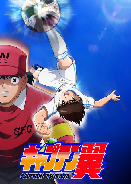 Captain Tsubasa (Super campeones) tendrá nuevo anime en 2018