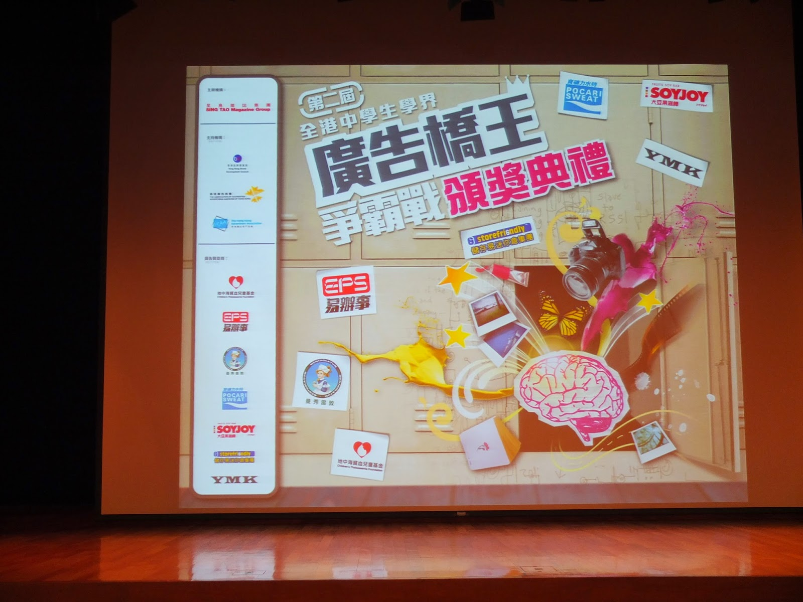 儲存易迷你倉集團 Storefriendly Self Storage Group Blog [No.1 Self Storage in Asia]: 2014/7/1 - 2014/8/1