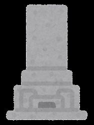 墓石のイラスト1
