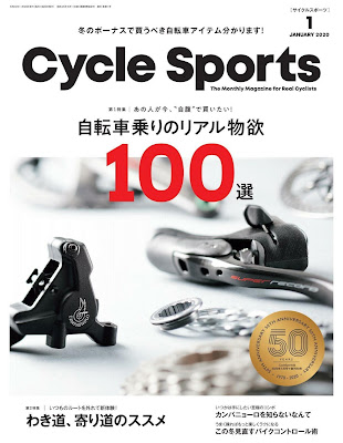 CYCLE SPORTS (サイクルスポーツ) 2020年01月号 zip online dl and discussion