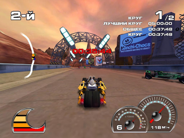Drome Racers PC Game