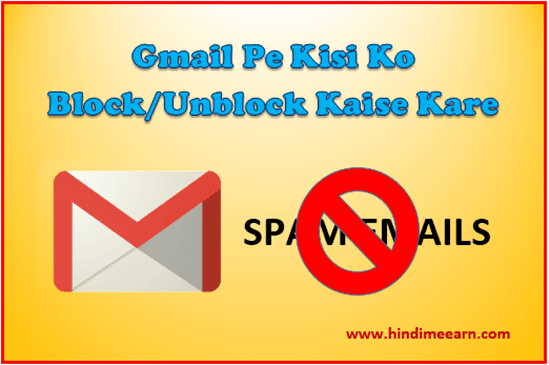 Block , unblock contact on gmail
