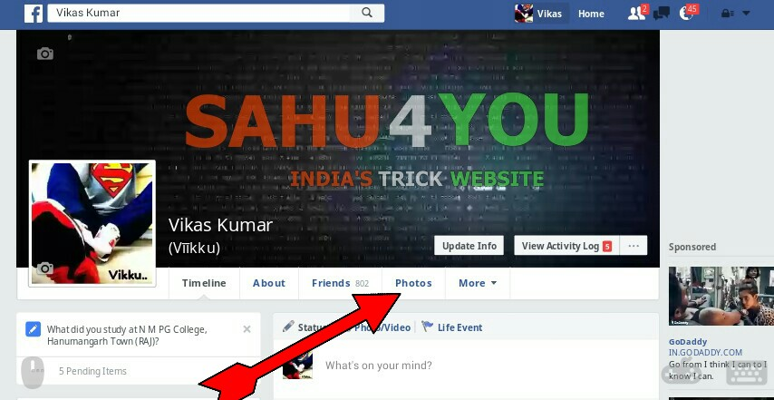 Facebook Uploaded Photos Or Profile Picture Ko Hide Kaise Kare