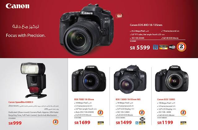 اسعار الكاميرات فى عروض مكتبة جرير دليل التسوق نوفمبر و ديسمبر 2016