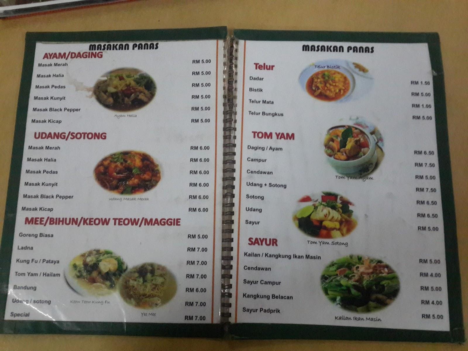 Alamat 87 Jalan Snuker 13 28 Tadisma Business Park 40100 Shah Alam Selangor Malaysia