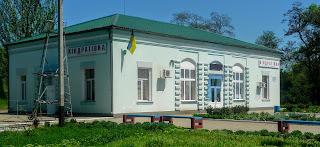 Залізнична станція Кіндратівка. Селище Олексієво-Дружківка. Донецька область