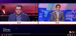تحليل.. أسباب ودلالات استقالة رئيس المجلس الدستوري في الجزائر