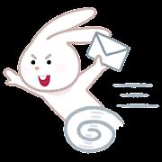 足の早いウサギがメールを運ぶイラスト